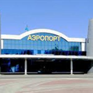 Аэропорты Кангалассов
