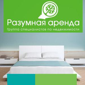 Аренда квартир и офисов Кангалассов