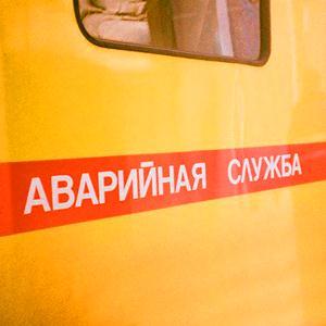 Аварийные службы Кангалассов