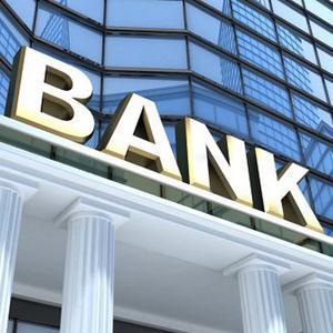 Банки Кангалассов