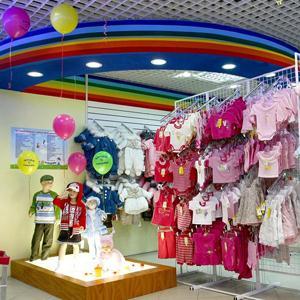 Детские магазины Кангалассов