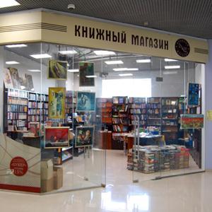 Книжные магазины Кангалассов
