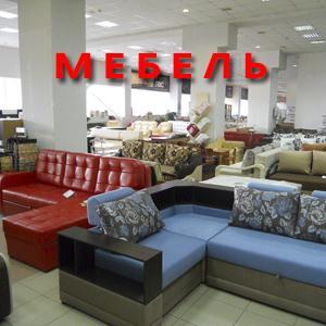 Магазины мебели Кангалассов