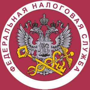 Налоговые инспекции, службы Кангалассов
