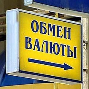 Обмен валют Кангалассов