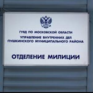 Отделения полиции Кангалассов