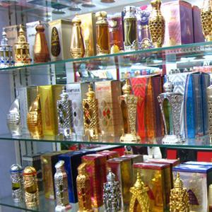 Парфюмерные магазины Кангалассов