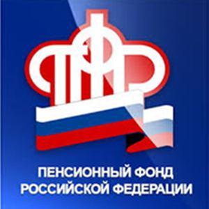 Пенсионные фонды Кангалассов