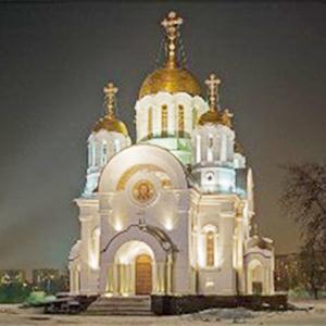 Религиозные учреждения Кангалассов