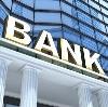 Банки в Кангалассах