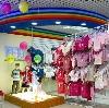 Детские магазины в Кангалассах
