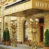 Гостиницы в Кангалассах