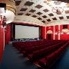 Кинотеатры в Кангалассах
