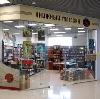 Книжные магазины в Кангалассах