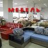 Магазины мебели в Кангалассах