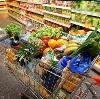 Магазины продуктов в Кангалассах