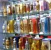 Парфюмерные магазины в Кангалассах