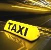Такси в Кангалассах