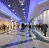 Торговые центры в Кангалассах