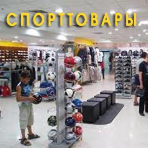 Спортивные магазины Кангалассов